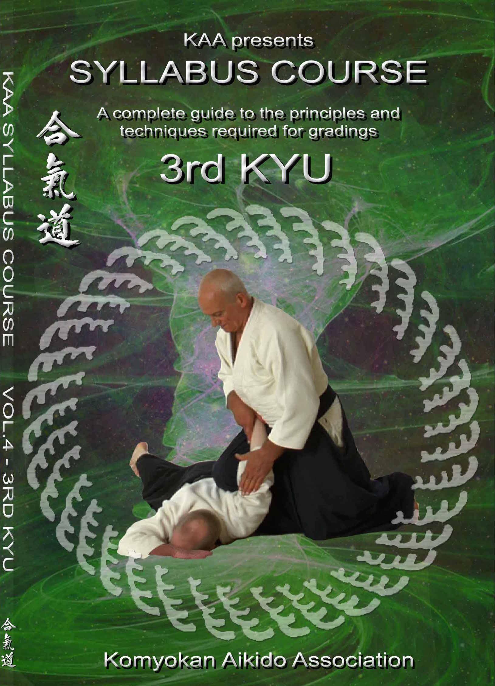 syllabus-3rd-kyu-vol-1